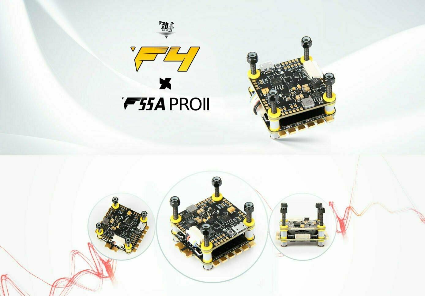 t motor f4 information mantisfpv scaled e1591930157511